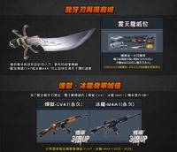 Dragonset poster tw
