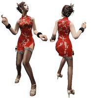 Mei model