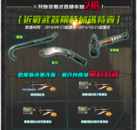 Zshmelees taiwan poster resale