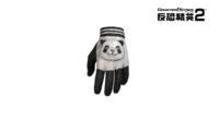 Pandaglove