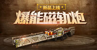 Railbuster cn