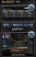 Reboot korea poster ingame