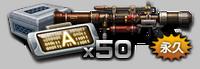 Petrolboomercodeabox50p