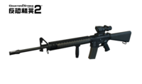 M16a4cso2china1