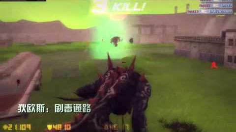 Counter-Strike Online China Zombie Giant V 2