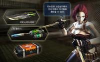Poisongun dualnataknife koreaposter