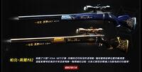 M82 enhanced promo tw