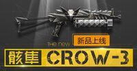 Crow3 poster china