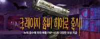Bfnp45 poster korea