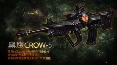 Counter-Strike Online China Trailer - CROW-5