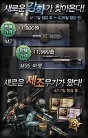 Maverick koreaposter