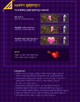 Valentine poster korea
