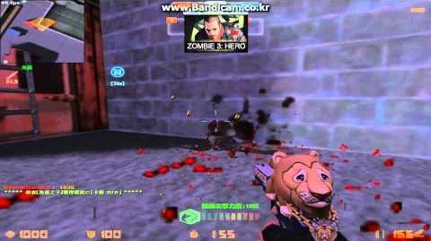 CS Online - OZ Lion Pistol