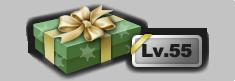 Levelgiftbox13.png