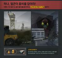 Soy'sSDMaker korea posternewZshelter