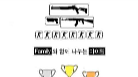 Counter Strike Online ReBOOT 1st 클랜&랭킹 리부트