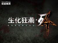ZB4 china logo