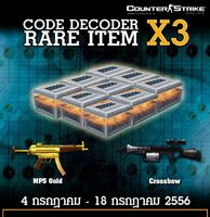 Crossbow mp5g 3x cbox event