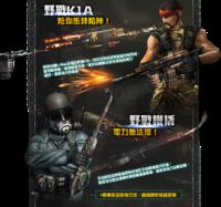 Maverick crowbar k1a taiwan poster