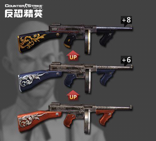 File:Taiwan poster 2.jpg