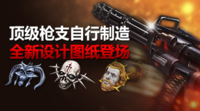 Az blueprint china poster