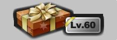 Levelgiftbox14