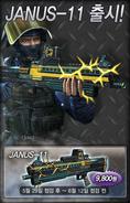 Janus11 koreaposter