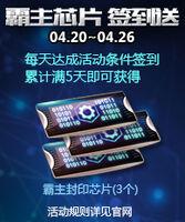 Transcendence Decoder china poster
