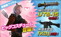 K3 pig costume uts15 master
