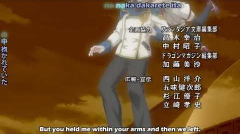 Yasashii Uso (Chrome Shelled ft. Leerin Marfes)