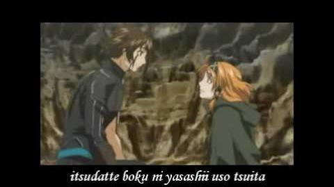 Yasashii Uso (Leerin Marfes)