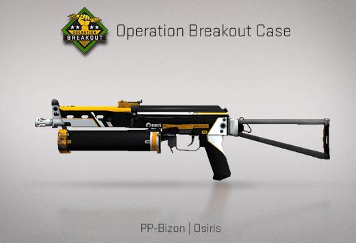 Image Pp Bizon Osiris Announcement Jpg Counter Strike