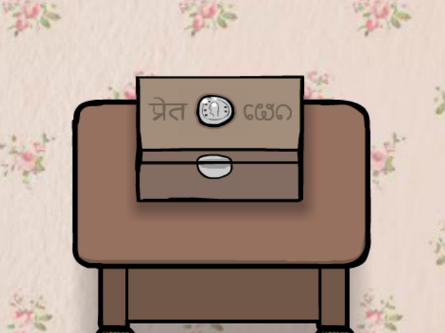 File:Coin2.png
