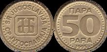 Yugoslavia 50 para 1995