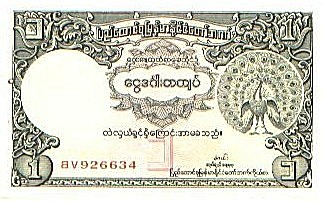 File:1 kyat note 1953 obv.jpg