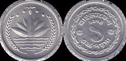 Bangladesh 1 poisha 1974