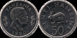 Tanzania 50 senti 1990
