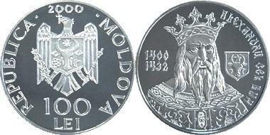 File:Moldova 100 lei Bun 2000.jpg