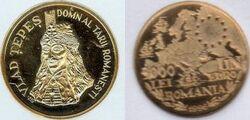 Romania 3000 lei coin 1996