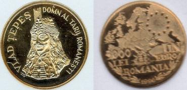 File:Romania 3000 lei coin 1996.jpg