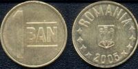 Romanian 1 ban coin