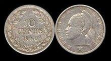 Liberia 10 cents 1960