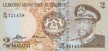 Lesotho 2 maloti 1979 obv
