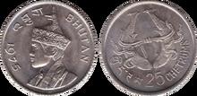 Bhutan 25 chetrums 1975 (40.2)