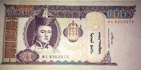 Mongolian 100 tögrög banknote