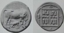 Dyrrachium coin