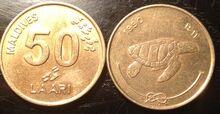 50 laari coin