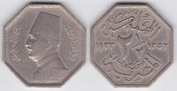 Egypt 2½ millieme 1933