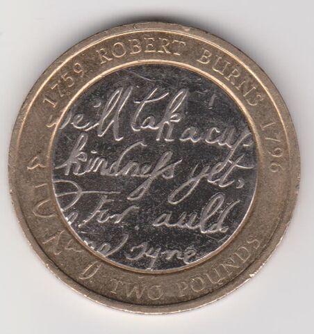 File:Robert Burns £2.jpg
