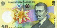 Romanian 50 leu banknote